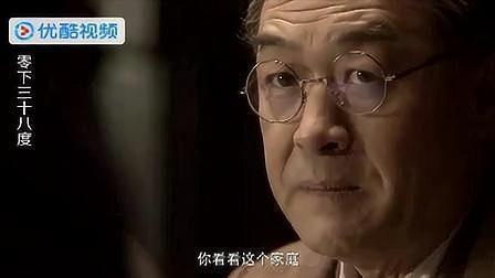 1940年,中国的大官都是日本人,我国人只能苟活