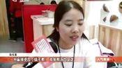 辣么疯狂的杨国福麻辣烫加盟—在线播放—优酷网,视频高清在线观看