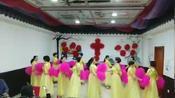 圣诞节邯郸迦南美地教会扇子舞,(相约在真爱里)美极了