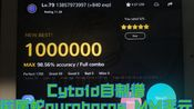 【cytoid】衔尾蛇ouroboros -twin stroke of the end- 醜死了16 MMtp98.56 糊元