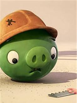 愤怒的小鸟之猪猪传