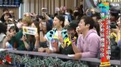日本星野源赴台湾举行演唱会,400名粉丝在机场守候,集体献歌
