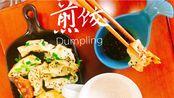 Vlog.03 7月早餐 自制白菜猪肉锅贴/蜜桃牛奶汁/红枣枸杞银耳羹/蜜桃酸奶饮