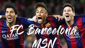 【MSN】巴萨史上最强三叉戟【圧倒的破壊力】