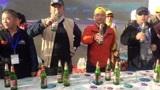 体育旅游露营大会比赛吹啤酒?新疆大汉两分钟连吹四瓶
