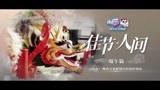 神武3佳节人间:端午龙舟承载的500年西关情