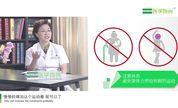 尿失禁患者在家怎么做盆底训练?