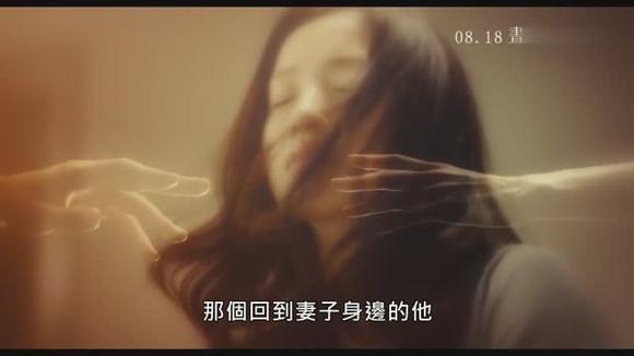 上户彩与斋藤工《昼颜:工作日下午3点的恋人们》续集电影版《昼颜》首曝官方中字预告片