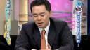 沈春华LIFESHOW-20110227 selina男友 阿中