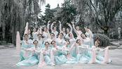 中国古典国宴舞《浣纱歌》,这是千年大国风采!
