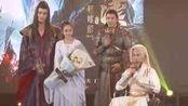 《轩辕剑之汉之云》汉之云发布会-群访部分 比较清楚的版本