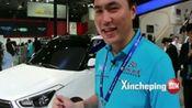 2014北京车展新车评网现场直击——北京现代iX25