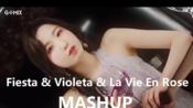 【混音 Mashup】IZ*ONE - Fiesta X Violeta X La Vie En Rose