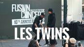 【Les Twins】超炸场Showcase at FUSION CONCEPT 2019