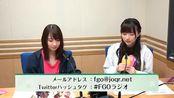 【公式】『Fate/Grand Order カルデアラジオ局 Plus』 #148 (2019年11月8日配信) ゲスト:川澄綾子さん