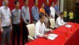 中超-15赛季-中国足协公示广州恒大更名为广州恒大淘宝足球俱乐部-新闻