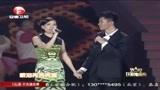 马苏李晨对唱《只对你有感觉》:微笑再美再甜不是你的都不特别!