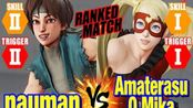 街霸5CE nauman(Sakura) vs Amaterasu_O_Mika(R.Mika)