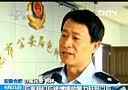 安徽合肥传销人员袭警抢枪 被依法刑事拘留