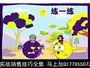 千万财富教程786681官网:www.cgx.pw (354)