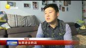 黄政清:崇德尚义 坚守诚信