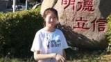 烟台走失女大学生确认遇难,遗书称:自己是开开心心地走的