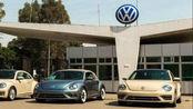 大众最具标志性的汽车甲壳虫 将永久停产