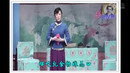 3 李忆兰声腔艺术经典唱段集锦 之二