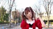 风靡日本的恋爱舞,三上悠亜圣诞节送给宅男的福利