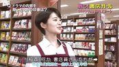 【字幕】150411 AKB48 渡辺麻友&稲森いずみ...