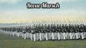 [军乐] [德国] 《Revue Marsch》