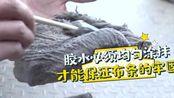 """《庆余年》独家花絮:老戏骨于荣光在线诠释""""糟老头子萌得很"""""""