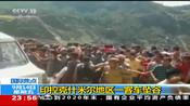 印控克什米尔地区一客车坠谷