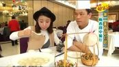 梅香阁中餐厅