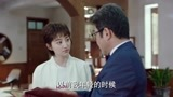《火王之千里同风》童风得知林烨的秘闻,火王身份要暴露?