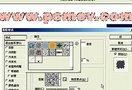 【dj www.30dj.com】How to learn WPS Microsoft Word 2001 42