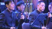 宁波富佳乐团《红楼梦序曲》