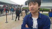 小米6发布会 体验区上手 - 爱否科技FView - 哔哩哔哩直播