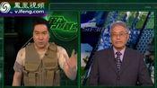 军情观察室最新一期(更新至2013-04-17)