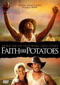 像土豆一样的信仰