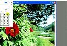 adobe photoshop7.0教程[www.yzreport.com]indesign cs3