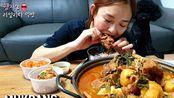 - 爽快吃播Hamzy - 满满的土豆汤和外景快餐两则合辑(2019.8.18)