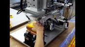 DS-323-半自动高精度平面贴标机-玩具贴标
