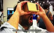 【笔戈知道·番外篇】简易VR眼镜是怎样做成的