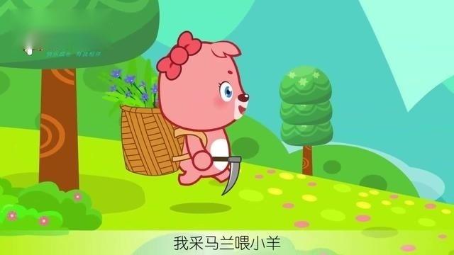 《马兰花》——熊孩子儿歌