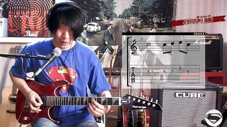 左轮电吉他教程NO.24《详解BEYOND岁月无声前奏》