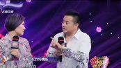 中国情歌汇:赵海燕讲述与闫光明曾经分手,阴差阳错再次见面