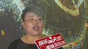 导演林玉芬:想感动观众先感动自己