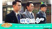 乌龙!王凯获华鼎奖男主角提名《伪装者》声明:男主是胡歌