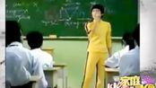 """家庭幽默录像:物理老师穿成李小龙叫你如何认识""""作用力"""""""